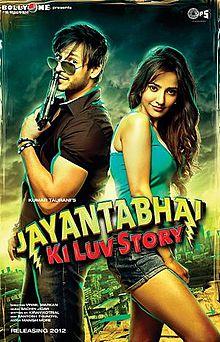 Jayanta_Bhai