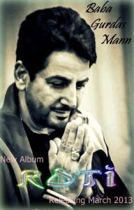 Roti-Gurdas-Maan-New-Album-March-2013