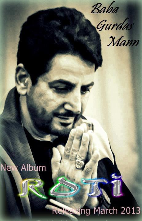 Roti Gurdas Maan New Album Mp3 Songs Download 2013