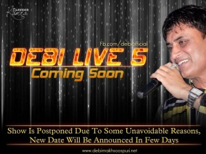 debi-live-5-date-tickets