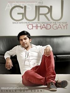 guru chad gyi mp3